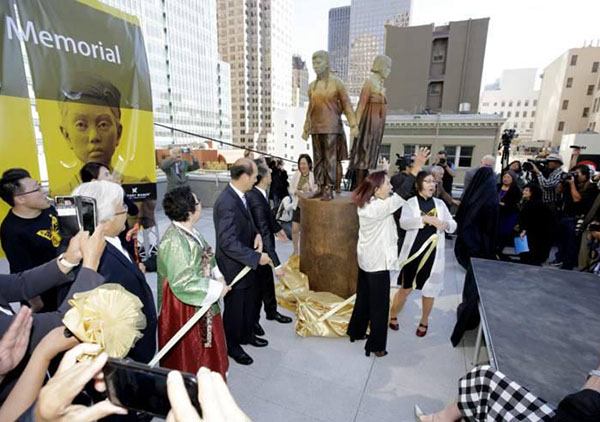 Unveiling of the San Francisco Comfort Women Memorial
