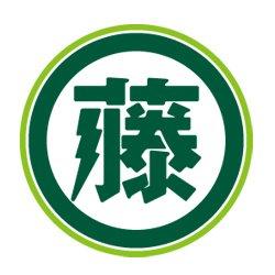 fujino-den