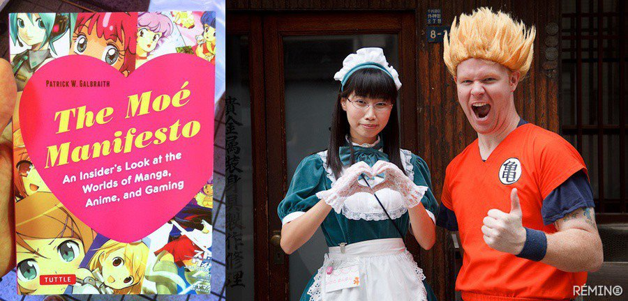"Cover of ""The Moé Manifesto"", with maid next to Patrick dressed up as Goku from ""Dragon Ball."""