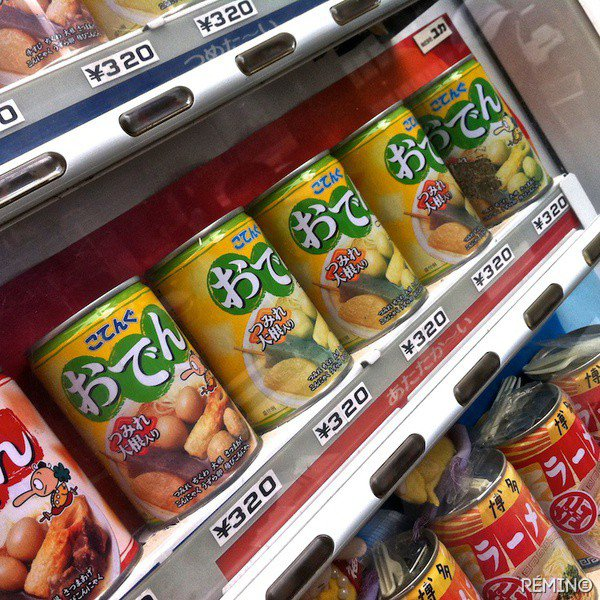 Canned oden in vending machine.