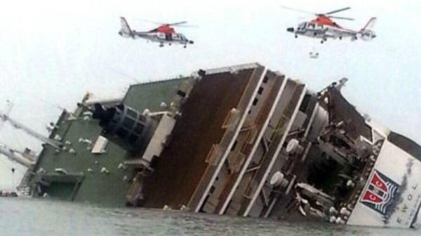 barco Mas sobre el barco que se hundió con cientos de pasajeros en Corea del Sur