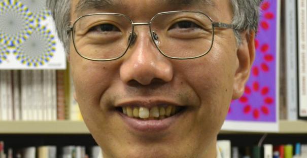 Akiyoshi-Kitaoka