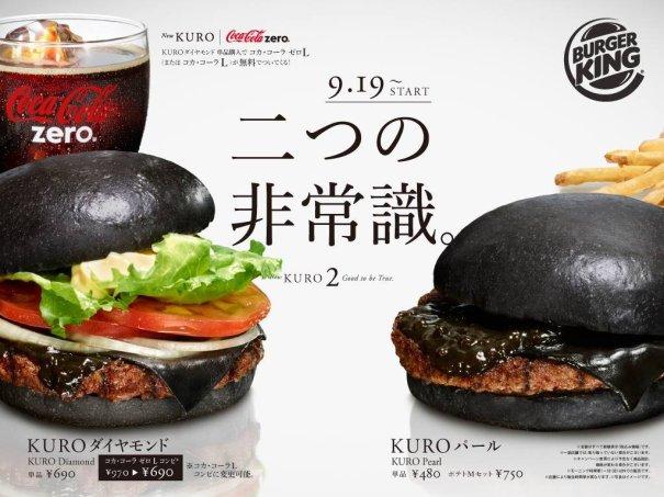 bam El Chimi guácala de Burger King Japón