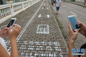 en china crean una vc3ada especial pa los adictos al texting Oye esa vaina:En China crean una vía especial pa' los adictos al texting