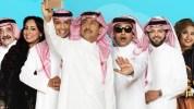 selfie-serie-arabia-saudita
