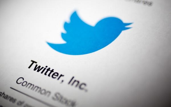 twitter con vaina interesante Twitter con vaina interesante