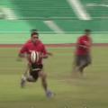 rugby Rugby en República Dominicana