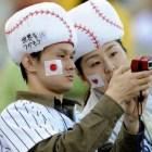 pelota Manny Ramírez volverá a la pelota, en Japón