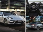 panamera El nuevo Porsche Panamera S E Hybrid
