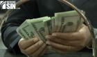 dc3b3lar Hay pocos dólares en los bancos dominicanos