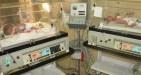 image content 8493443 20170714202958 300x160 Preocupación por muertes de chichís en Maternidad La Altagracia