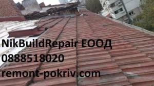 ремонт на покрив двойна скара