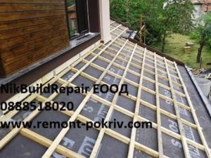 Ремонт на покриви тондах remont na pokriv dvoina skara letvi tondah
