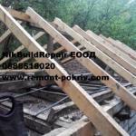 ремонт на малък покрив в кв. Драгалевци