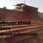 ремонт на покрив разград