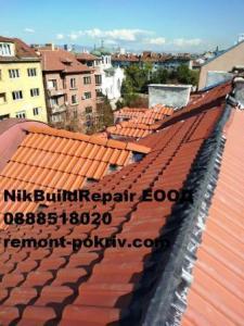 ремонт на покриви цени