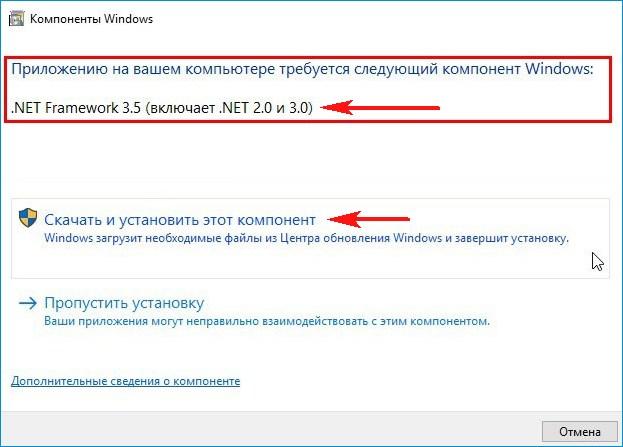 Как интегрировать пакет NET Framework 3.5 в установленную Windows 10 с помощью DISM