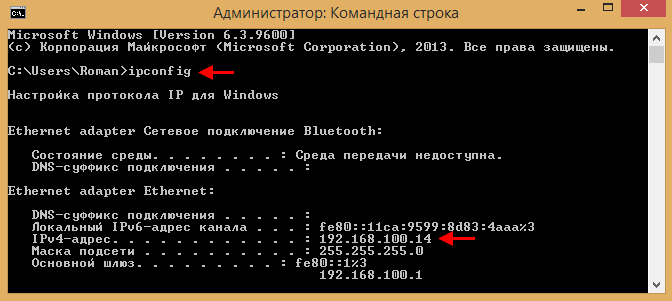 Бездисковая загрузка Windows XP, 7, 8.1, 10 (на примере Windows XP), используя программу CCBoot 2017
