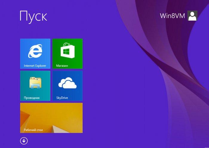 Выживаем на слабом ПК: Windows Embedded 8.1