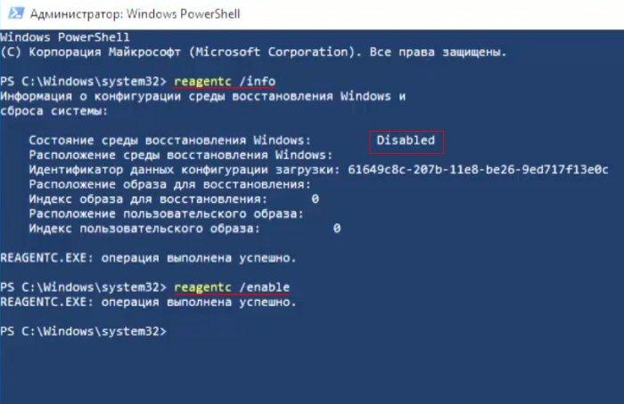 Что делать, если не получается восстановиться из образа системы, созданным встроенным средством архивации Windows 10. Используем загрузочную флешку Paragon Hard Disk Manager 15 Professional