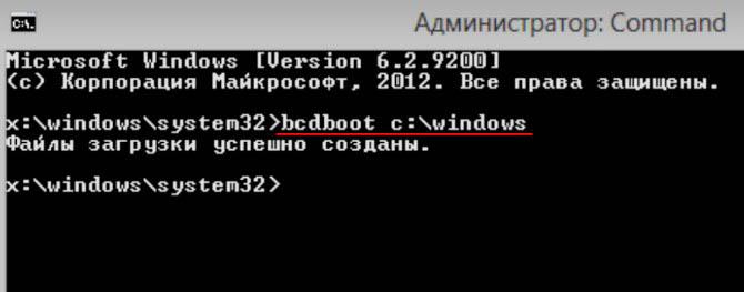 При восстановлении встроенным средством архивации Windows 10 выходит ошибка «Образ системы находится на жёстком диске, но Windows необходимо отформатировать этот диск для восстановления компьютера»