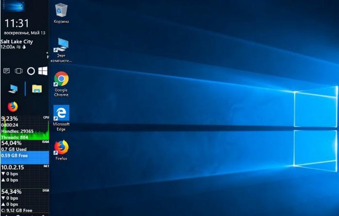 Lucinite Panels — лаунчер и альтернатива панели задач Windows 8.1 и 10