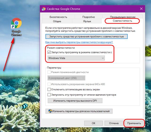Как скачать ISO-образы дистрибутива Windows 10