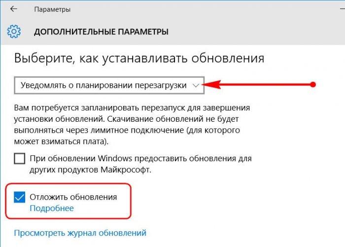 Windows 10 LTSB своими руками