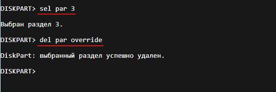 Создание загрузчика Windows 10 заново. Удаляем шифрованный (EFI) системный раздел 99 Мб, а также раздел MSR 16 Мб и создаём их заново