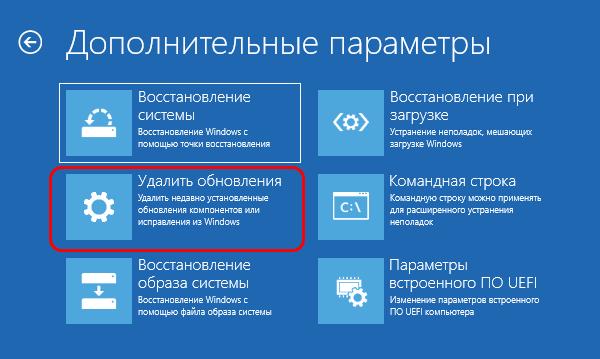 Как правильно устанавливать накопительные обновления Windows 10