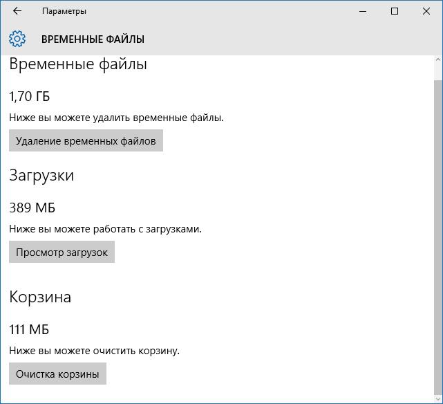 Cancella i file temporanei di Windows 10