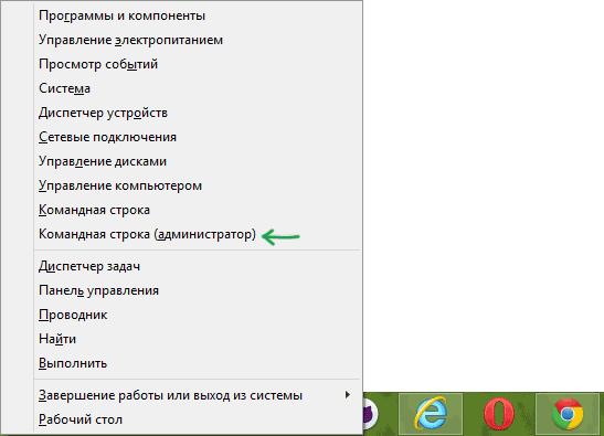 Ulepsz Pełne Uprawnienia Administratora W Systemie Windows