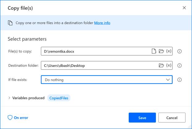 Копирование файлов в Power Automate Desktop