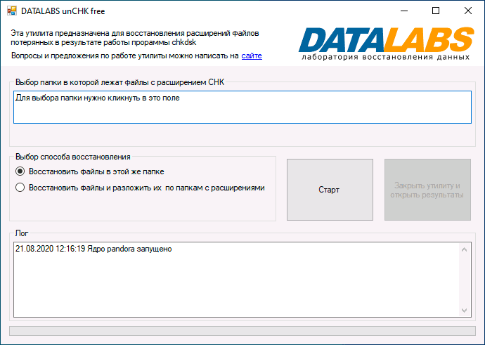 Datalabs unCHK Free