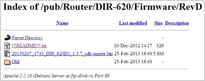 Файл прошивки DIR-620 на официальном сайте