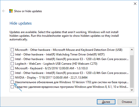 Automatische Windows 10-update in GPEDIT