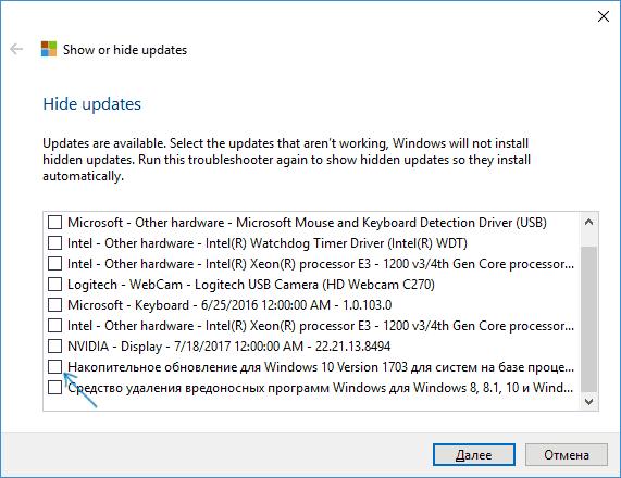 Automatic Windows 10 update in GPedit