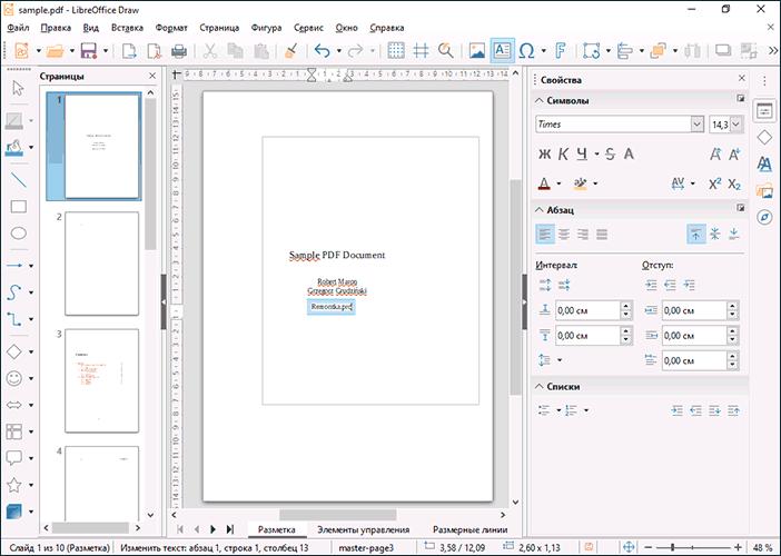 Редактирование PDF в LibreOffice Draw