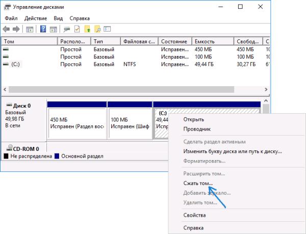 Как создать диск D   remontka.pro