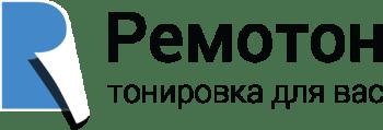 Ремотон | Тонировочные пленки для тонировки окон квартир и офисов