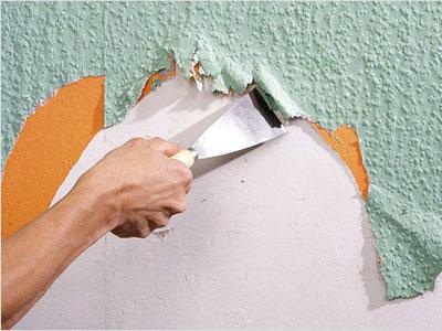 Cara menghapus wallpaper yang direkatkan pada PVA