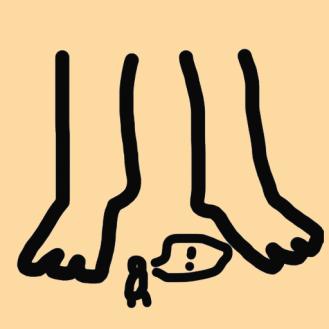 bigfeet icon