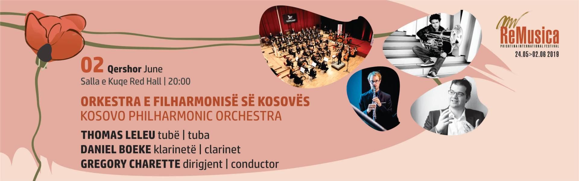 ORKESTRA E FILHARMONISË SË KOSOVËS / KOSOVO PHILHARMONIC ORCHESTRA