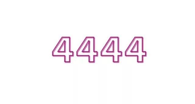 エンジェルナンバー4444の恋愛に関するメッセージとは?