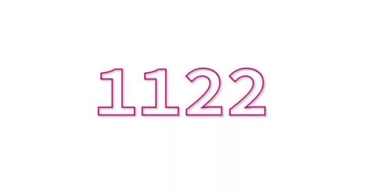 エンジェルナンバー1122の恋愛に関するメッセージとは?