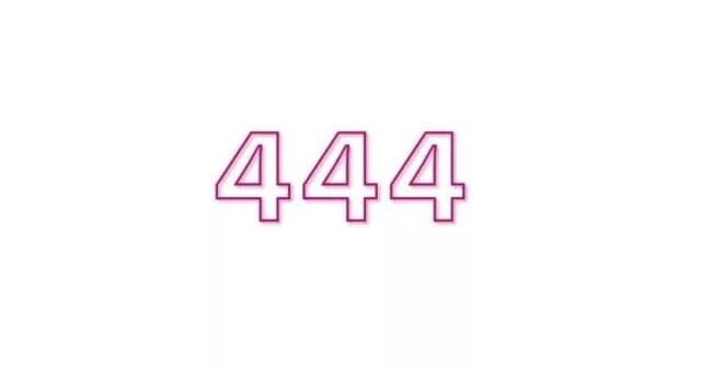 エンジェルナンバー444の恋愛に関するメッセージとは?