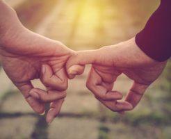 恋愛のタイミング