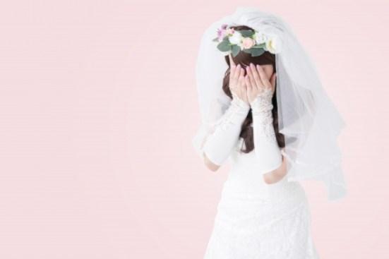 結婚をキャンセル