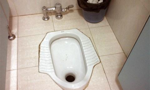 Banheiros no interior da China