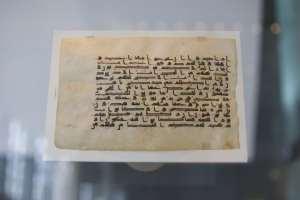 Une nouvelle approche de l'apprentissage de l'arabe pour comprendre le Coran.